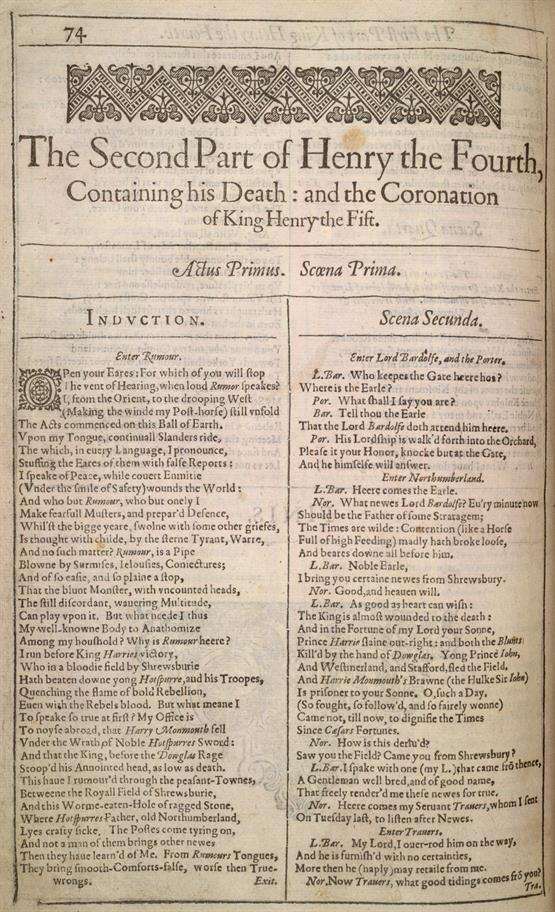 Henry IV Part II title page from the First Folio, 1623