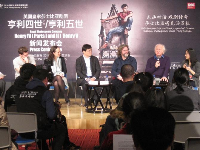 The King _ Country Company in China_ NCPA Press Conference_ Feb 2016_2016_Photo by Amy Belson _c_ RSC_184053