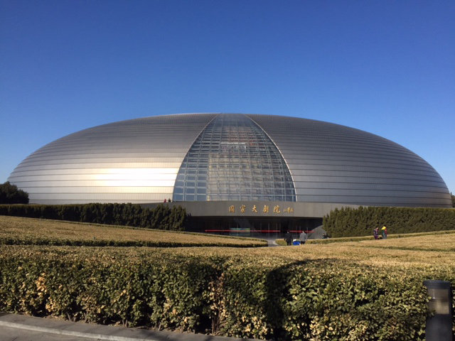outside of the National Centre for the performing Arts, Beijing