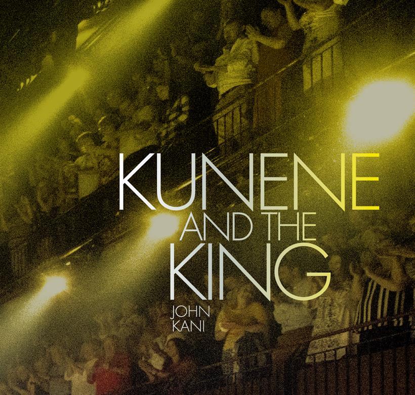 1552 Summer 19 Season Launch 1440x1368 Play Hub image_Kunene and the King