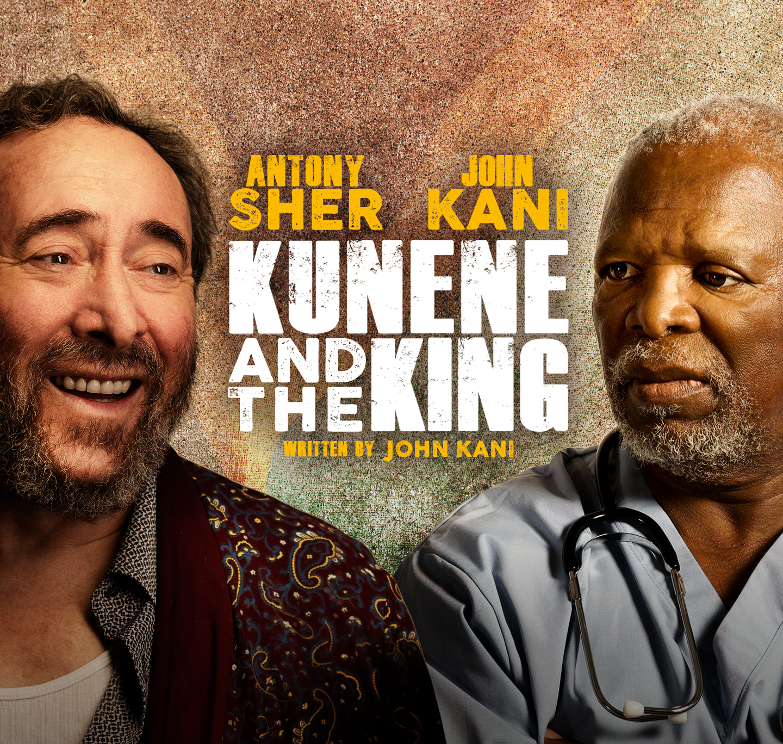 KueneAndTheKing_Ambassadors-whatsOn_1440x1368