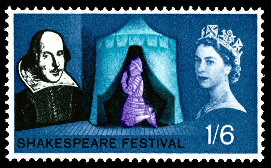 Royal Mail Shakespeare Festival 1/6 stamp, 1964, showing Henry V kneeling in his tent