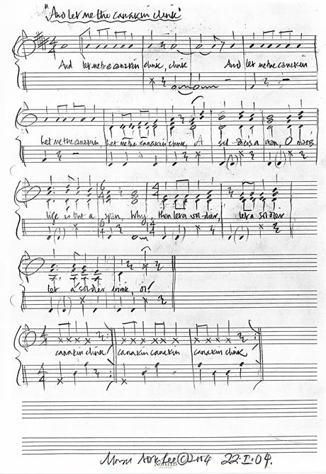 Adrian Lee's music score for the Cannakin Score for Othello 2004